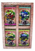 Подарочный набор вкусного чая из трав дары Карпат, Натуральный травяной фиточай, фото 2