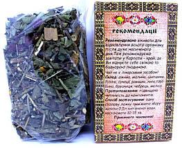 Подарочный набор вкусного чая из трав дары Карпат, Натуральный травяной фиточай, фото 3