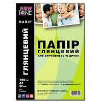 Бумага NewTone А4 (G180.50N)