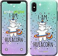 Пластиковый чехол Endorphone на iPhone XS Im hulacorn 3976c-1583-26985, КОД: 1753579