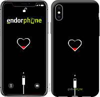 Пластиковый чехол Endorphone на iPhone XS Подзарядка сердца 4274m-1583-26985, КОД: 1753729