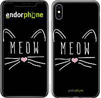 Пластиковый чехол Endorphone на iPhone XS Max Kitty 3677c-1557-26985, КОД: 1753829