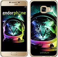 Пластиковый чехол Endorphone на Samsung Galaxy C5 C5000 Кот-астронавт 4154c-301-26985, КОД: 1756575