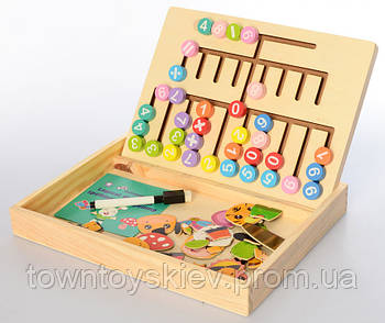 Деревянная игрушка Набор первоклассника MD 2381 ( 2381-1(Цифры))