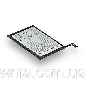 Аккумулятор Lenovo BL244 / P1 Характеристики AAA