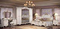 Классическая спальня Элиза белая Слониммебель