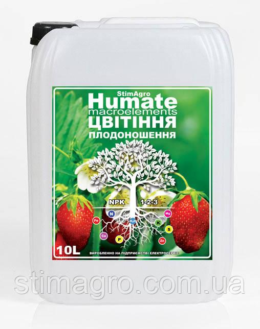 Цвітіння плодоношення NPK 1-2-3 + Гумат (5л) StimAgro Стимулятор росту