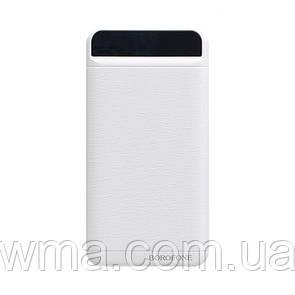 Power Bank Borofone BT29 10000 mAh Цвет Белый