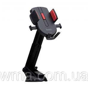 Автодержатель Hoco CAD01 Цвет Чёрно-Красный