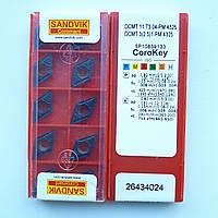 Пластина твердосплавная сменная DCMT 11T304-PM 4325 SANDVIK