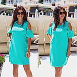 Летнее платье трапеция разные цвета р.48,50,52 код 2918Р, фото 2