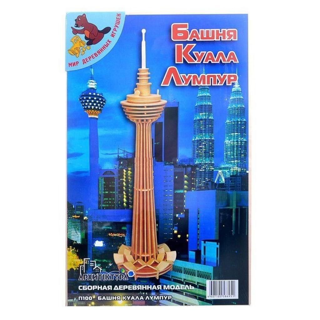 Сборная модель Мир деревянных игрушек Башня Куала Лумпур (П100)
