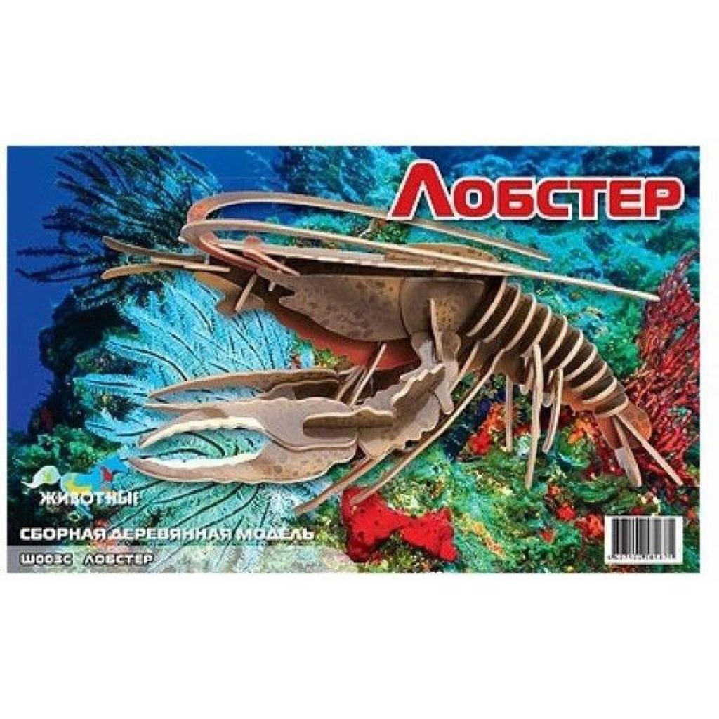 Сборная модель Мир деревянных игрушек Лобстер (Ш003с)