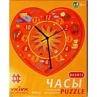 Пазл Умная бумага Часы Оранжевое сердце (224-02)