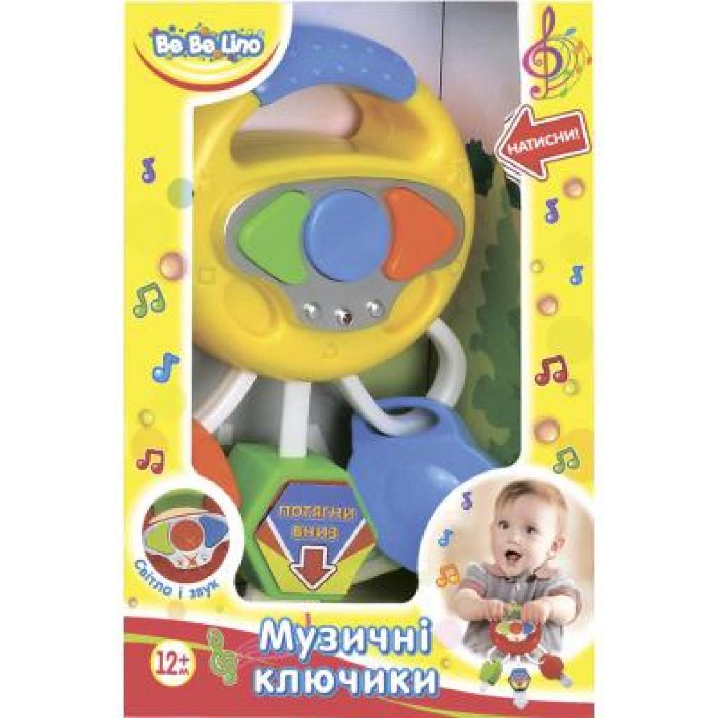 Развивающая игрушка BeBeLino Музыкальные ключики желтые (57044-3)