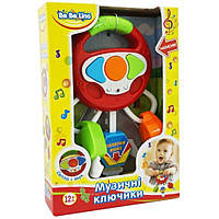 Развивающая игрушка BeBeLino Музыкальные ключики красные (57044-1)