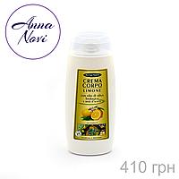 Крем для тела Лимон с оливковым маслом био, мёдом акации и витамином Е