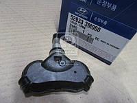 Датчик давления в шинах Hyundai Ix35/tucson/Kia Sportage 10- (пр-во Mobis)  529333M000