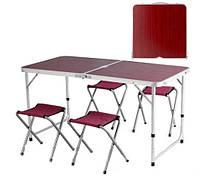 Стол раскладной туристический + 4 стула дт 4251