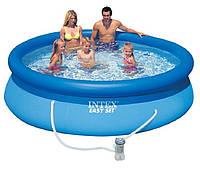 Семейный надувной бассейн Easy Set Intex 28122 (56922) (305*76 см) с фильтром-насосом, фото 1