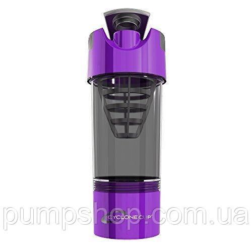 Шейкер Cyclone Cup 600 мл с отсеком фиолетовый (оригинал)