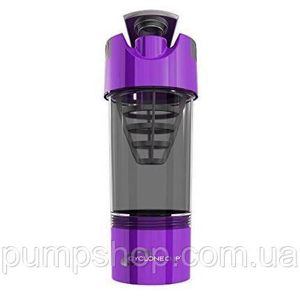 Шейкер Cyclone Cup 600 мл с отсеком фиолетовый (оригинал), фото 2