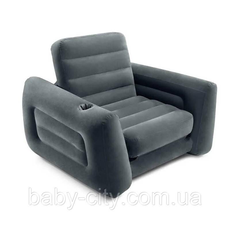 Надувноe раскладное кресло - трансформер с подстаканником Intex, 66551, 117*224*66см