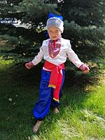 Карнавальний костюм Козак