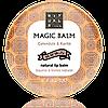 """Rituals. Бальзам для губ """"Magic Balm"""" (безбарвний). 20 гр. Виробництво-Нідерланди., фото 3"""
