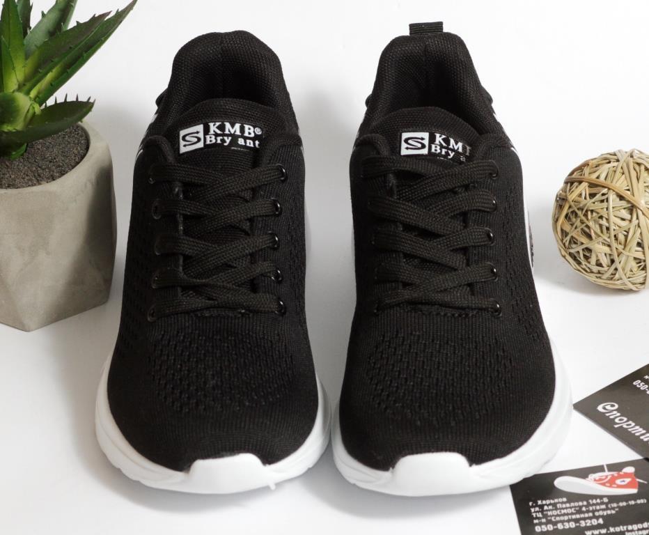 0395 Кроссовки KMB черного цвета с белой подошвой 40 размер - 25,5 см по стельке