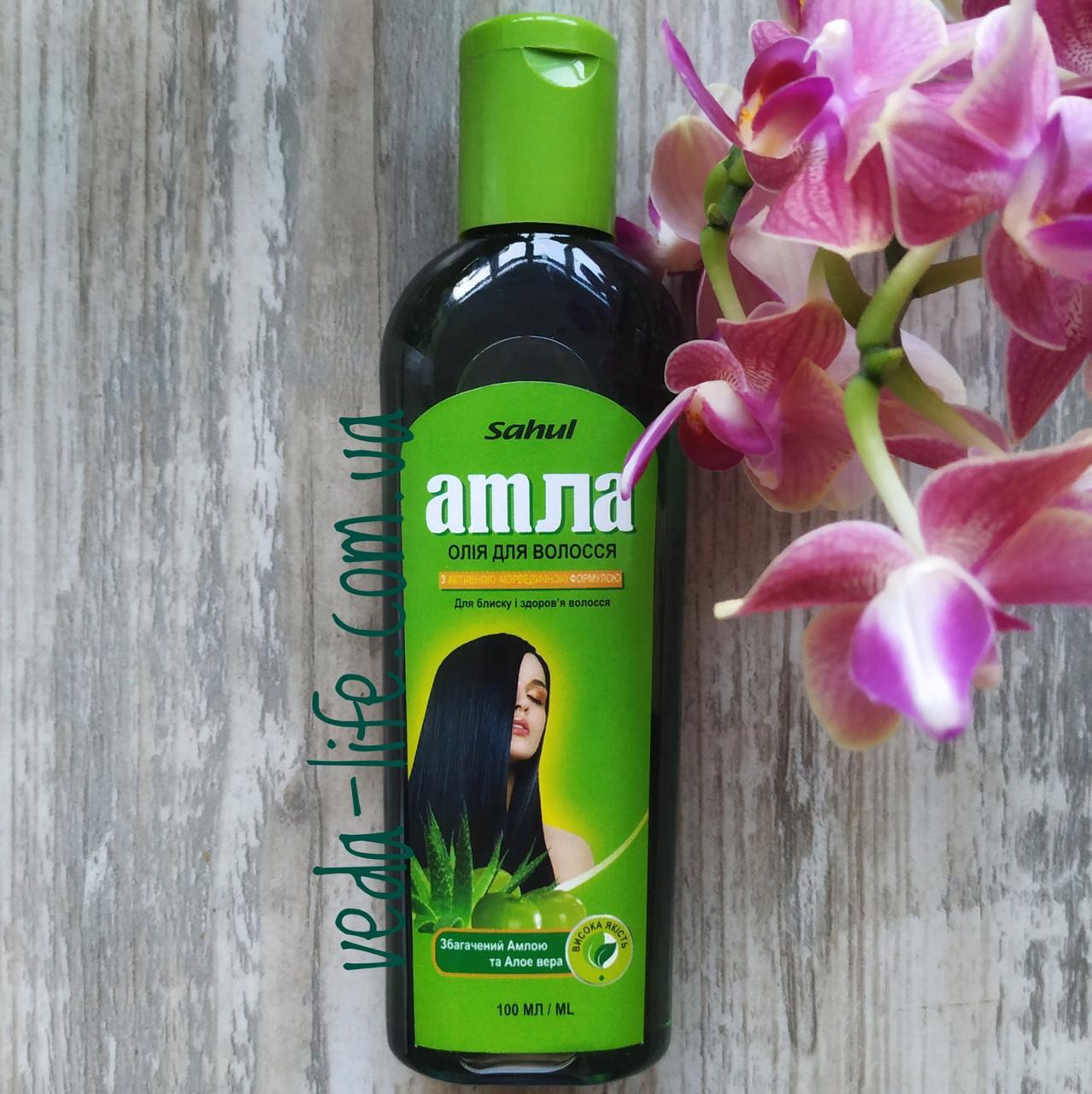 Масло Амлы, обогащенное травами (без минеральных масел), 100 мл - для роста и укрепления волос