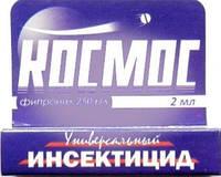 Инсектицид Космос 2 мл, Белреахим