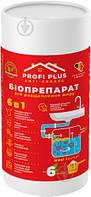 Профі Біопрепарат для розщеплення жиру Profi Plus Anti-Grease 750г