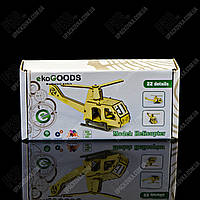 3D модель дерев'яна Маленький Вертоліт