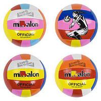 Мяч волейбольный №5  C40072 ( TC140344)
