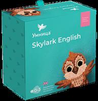 Skylark English. All About Me, Умница