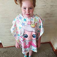Пляжное полотенце, пончо детское, принцесса с единорожкой, большой размер, Турция