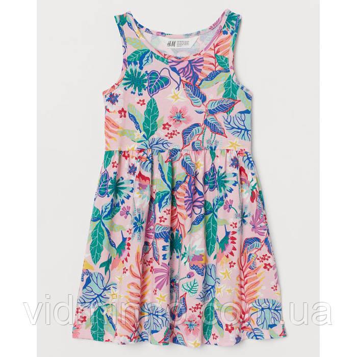 Дитяча сукня H&M на зріст 122-128 см