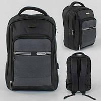 Рюкзак городской школьный C 43643 с 3 карманами, usb кабелем и карманом под ноутбук
