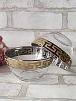 Набір скляних салатників декоровані під золото d-13 cм  2 шт/уп. 141 грн