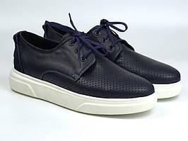 Взуття великих розмірів чоловіча літні кросівки сині кеди шкіряні перфорація Rosso Avangard Blu&White