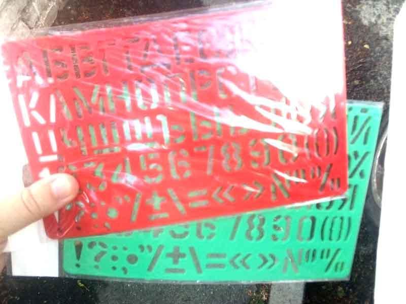 Трафарет буквы и цифры большие (украинский алфавит)