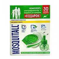 Фумигатор + жидкость 30 ночей Mosquitall