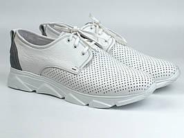 Кроссовки белые мужские летние кожаные перфорация Обувь больших размеров 46-50 Rosso Avangard Slipy White BS