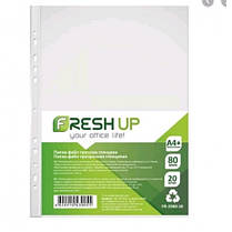 Файл А4 + Fresh Up FR-2080-20 глянец 40мкм (20шт / уп) (1/20/1000)