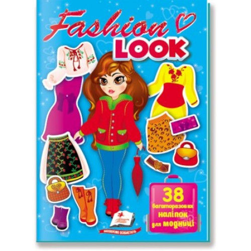 Одень куклу: Fashion LOOK №8 (голубой 38 наклеек) (в) П