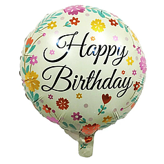 "Фол шар 18"" Круг ХБ Happy Birthday разноцветные цветы (Китай)"