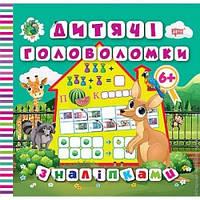 Детские головоломки с наклейками: 6+ Кенгуру (в) Т
