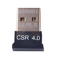 Mini USB Bluetooth 4.0 адаптер для компьютера Qualcomm CSR8510 Черный (770316539)