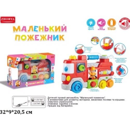 Машинка пожарка логика укр.язык UKA-A0007 Маленький пожарный батар.муз.кор.32 * 9 * 20 мая
